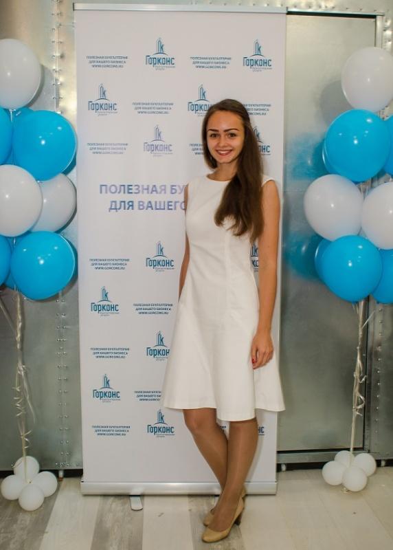 ЕШКА_юбилей-компании_5-лет_23