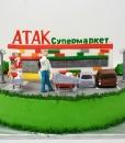 korporativnie-torti-8