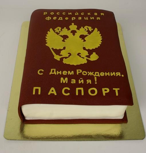 prikolniy-tort-eshka-8