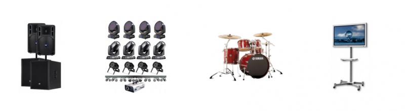 звуковое и концертное оборудование